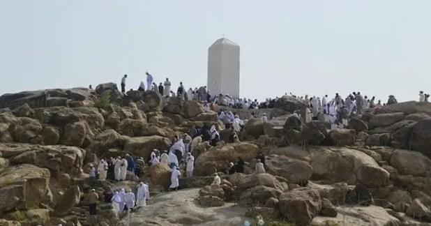 Jabal ur Rahmah
