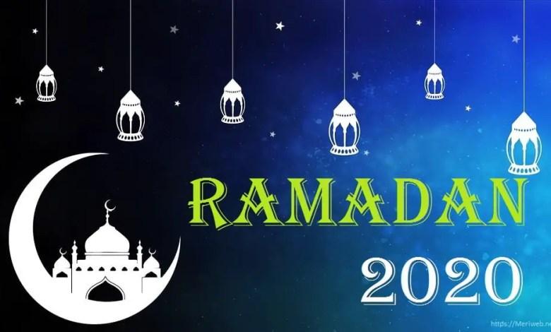Ramadan 2020 - Ramadan Mubarak