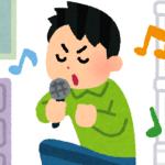 歌の上手い人、下手な人の違いってなんだろうか。