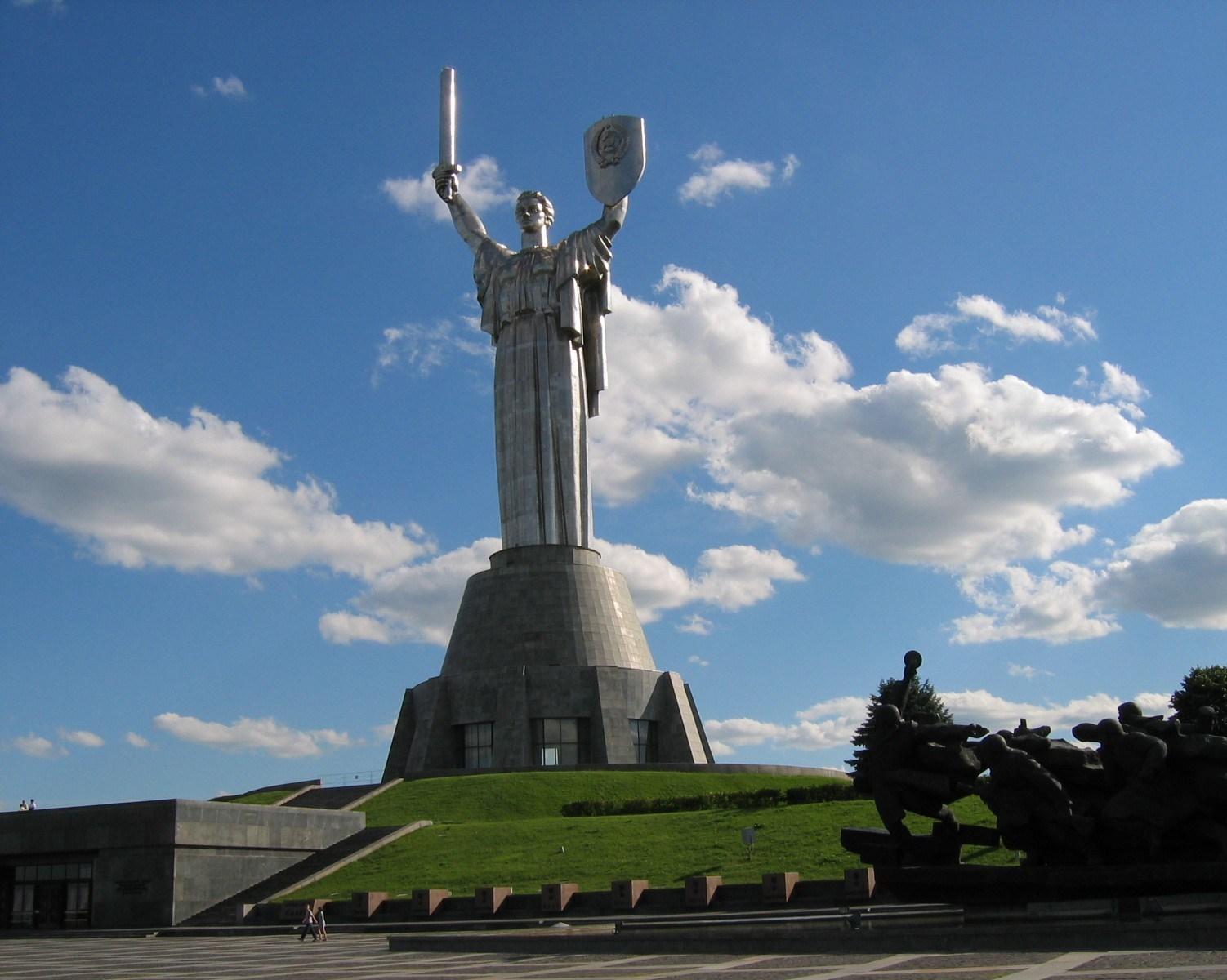 جامعات اوكرانيا
