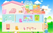 decoration_maison_2
