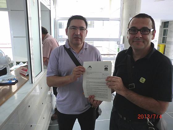 En el Ayuntamiento de Punta Umbría