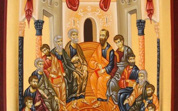 Rusaliile sau Pogorârea Sfântului Duh