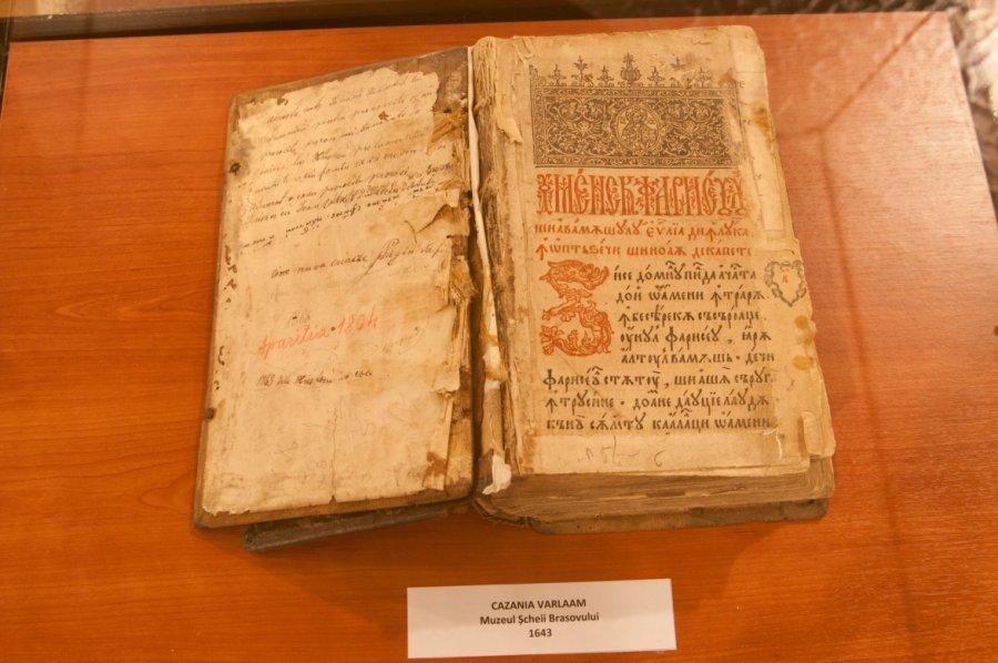 Un important proiect realizat cu sprijinul Secretariatul General al Guvernului: Promovarea identității spirituale românești prin restaurarea și conservarea patrimoniului ecleziastic ortodox