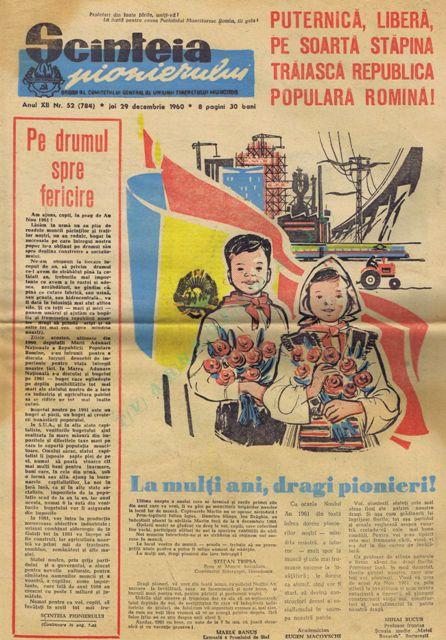 revelion-1961-4