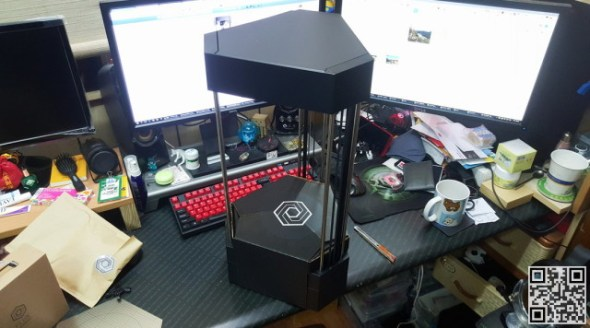 flux 3dprinter 06