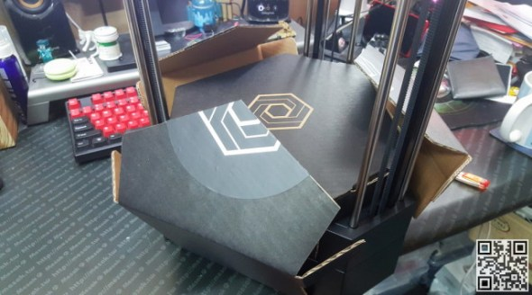 flux 3dprinter 07