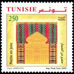 timbre-tunisie