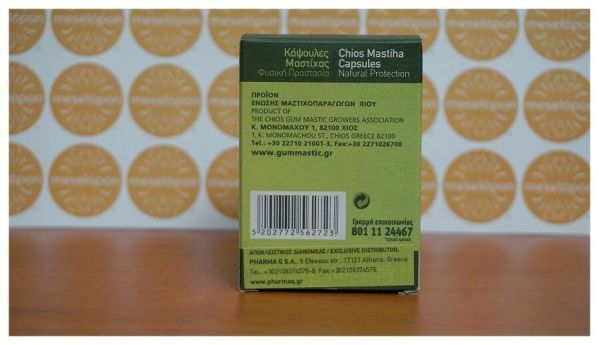Chios Mastic Gum Mastiha Nutritional 90 Capsules Food Supplement Therapy For Stomach Disorders & Digestive System, Back