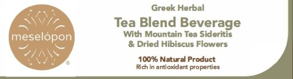 Herbal Loose Leaf Tea Blend Decaf Beverage With Mountain Tea Sideritis Ironwort & Hibiscus Flowers Blossoms, Label