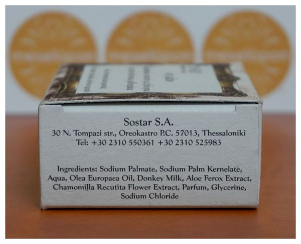Unisex Traditional Soap Bar Enriched With Bio Donkey Milk 100gr For All Skin Types, Zoom
