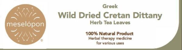 Wild Dried Cretan Dittany Herb Leaves, Label