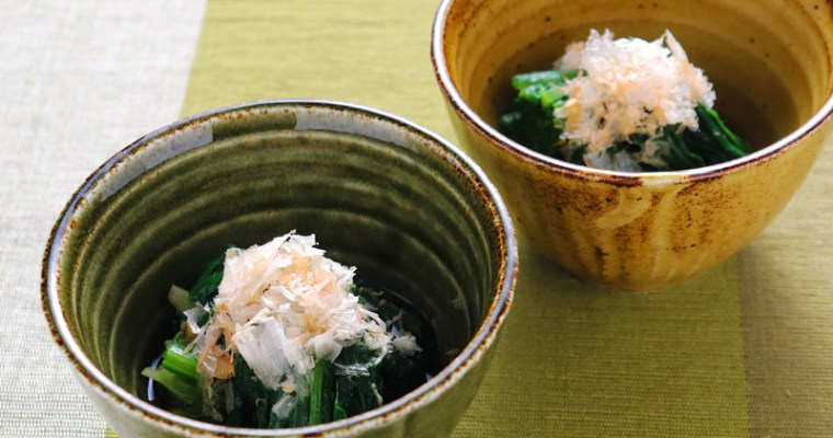 Hourensou no ohitashi (spinach with savory sauce)