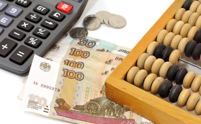 максимальная сумма кредита по зарплате росбанк онлайн оставить заявку на кредит