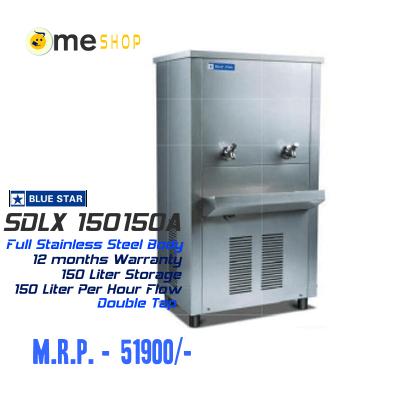 Blue star water cooler SDLX 15150B- 150 liter water cooler