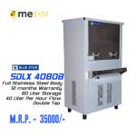 Blue star sdlx 4080B water cooler