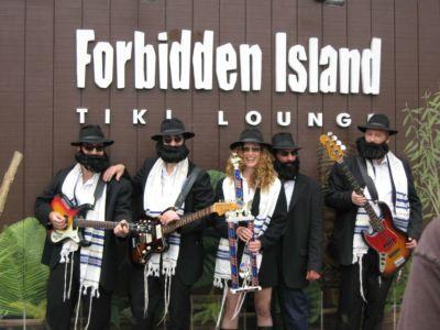 Lounging at Forbidden Island, Alameda, California