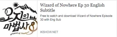 wizard of nowhere (Korea)