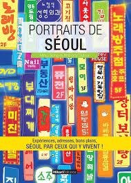 portrait-de-seoul