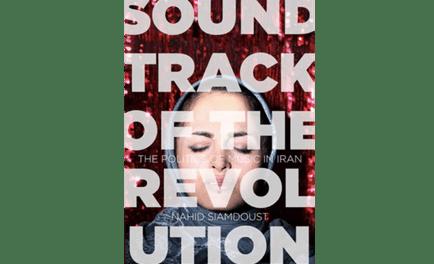 NEWTON: Soundtrack of the Revolution: The Politics of Music in Iran