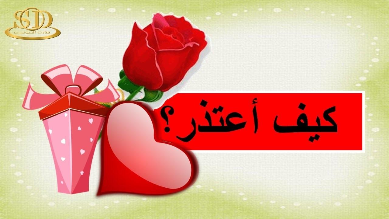 مسجات حبيبي زعلان مني حبيبي زعلان كيف أراضيه بمسج حبيبي زعلان رسائل الحب والصلح2021