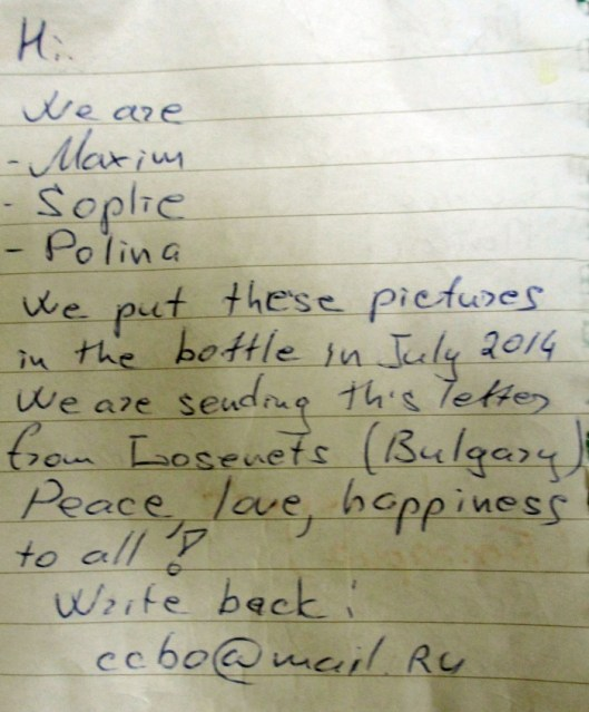 Messages in Bottles Found By Doggos - Message found by Sheba
