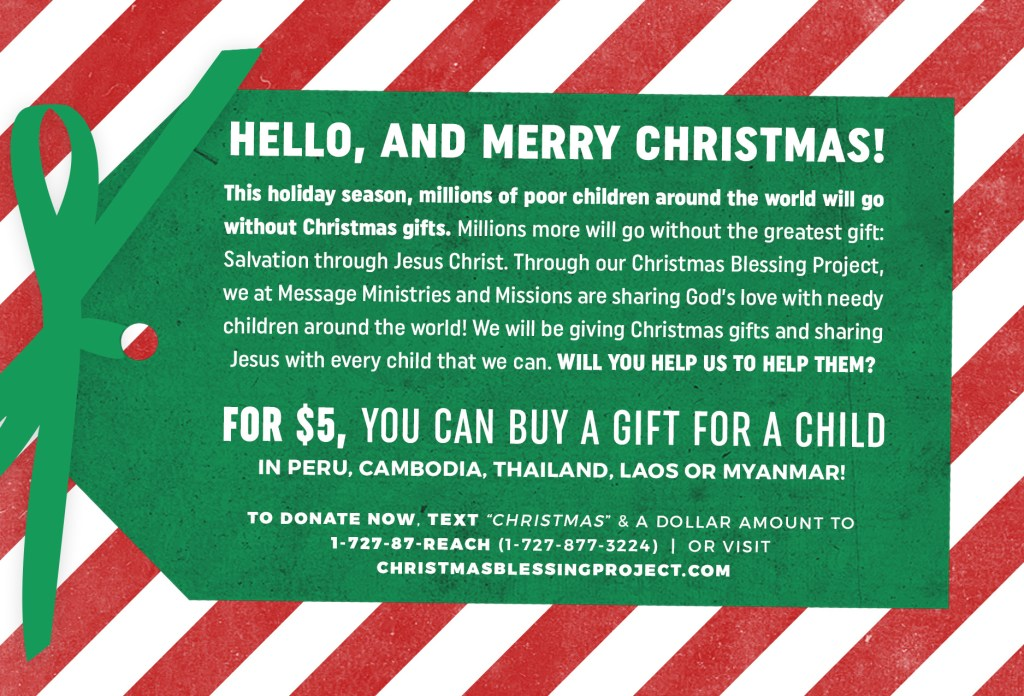 christmas-blessing-project-card-2016-back