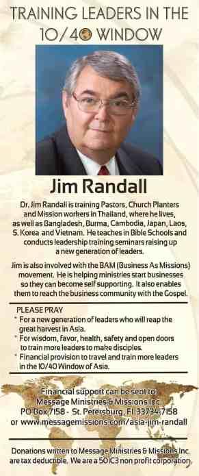 Jim Randall Prayer Card