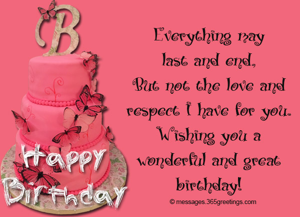 Brother Sinhala Birthday Wishes