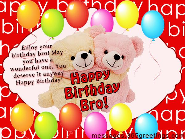 Sinhala Wishes Birthday Brother