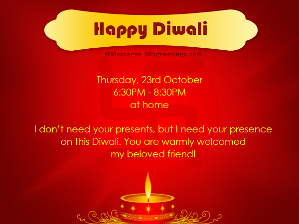 Diwali Party Invitation Pooja