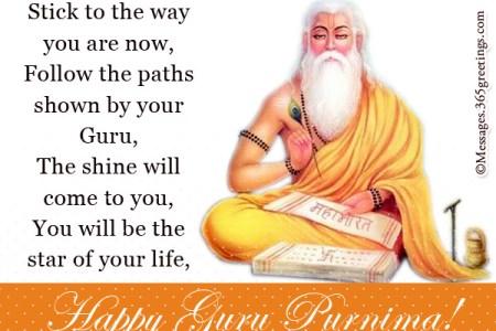 Best greeting cards for guru purnima 4k pictures 4k pictures urdu guru poornima in prasanthi nilayam sai baba darshan news and sai baba guru poornima greeting cards sai baba guru poornima wallpapers greeting cards m4hsunfo
