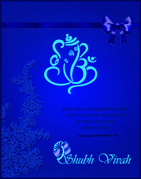 Matter For Wedding Invitation In Hindi Ideas