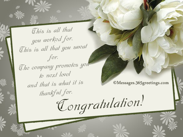 Promotion Wishes
