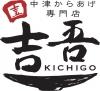 KICHIGO