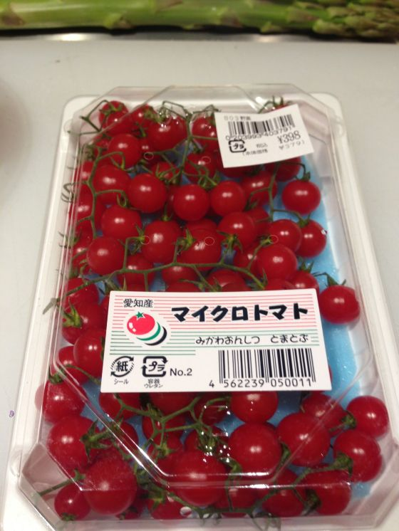 tomatoes small