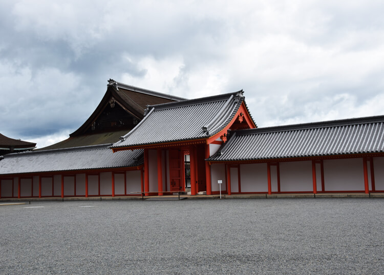 Visiter Kyoto palais impérial