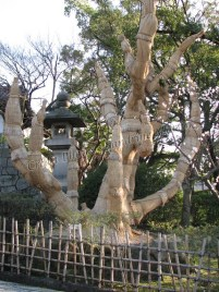 Tokyo - Mausolée de Nishi-Otani, jardins
