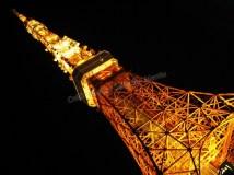 Tokyo - Tour de Tokyo de nuit