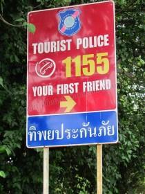 Ayutthaya - Au hasard des rues