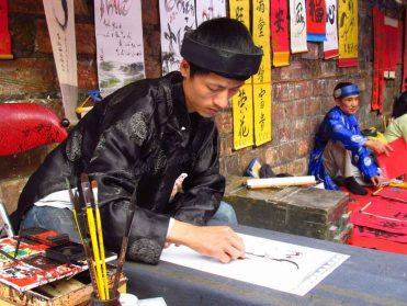 Hanoi - Temple de la littérature, dans la rue