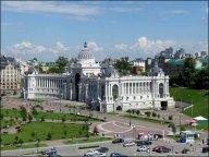 Kazan - Palais de l'agriculture vu depuis le Kremlin