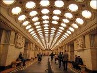 Moscou - Métro - Station Elektrozavodskaya