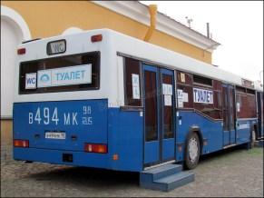 Saint-Pétersbourg - Ile aux lièvres, Forteresse Pierre-et-Paul, bus transformé en toilettes