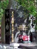 Yekaterinbourg - Cimetière Shirokorechenskoye Kladbishche, dit cimetière de la mafia