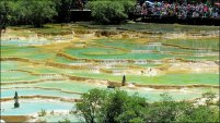 Huanglong - Piscine Multi-couleur