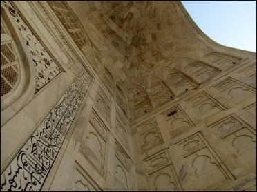 Agra - Taj Mahal, entrée