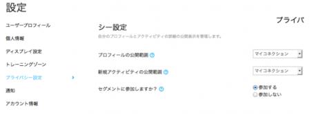 スクリーンショット 2014-10-06 23.54.00