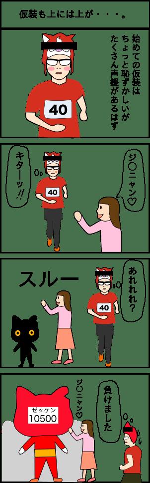 path4435-0