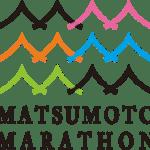 第1回松本マラソンに参加して完走、緩い坂に苦戦!応援がすごかった!